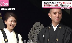 JAPANESE Joyous LAWYER TAKAHIRO KARASAWA 唐澤貴洋 巨乳 美少女
